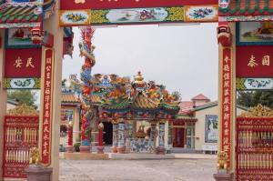 Cinese Temple