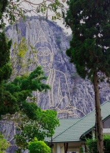Buddha Moutain
